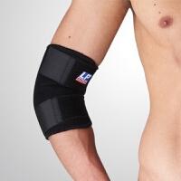 护具护肘保暖分段可调式 运动 羽毛球 篮球护具 黑色 单只装 均码