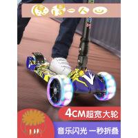 小孩男孩滑滑车单脚宝宝溜溜车儿童3-6-12岁2宽四轮滑板车 1oj
