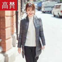 高梵修身显瘦韩版羽绒服女 新款简约时尚棒球领外套女中长款