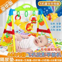 新生儿玩具3-6-12个月男孩婴儿健身架器0-1岁女孩益智宝宝带音乐h2y
