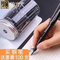 快力文钢笔透明成人练字男女孩小学生用可换墨囊正姿刚笔书法书写专用