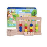 巧之木 四色游戏 早教教具蒙台蒙特梭利启蒙益智儿童逻辑玩具0.55
