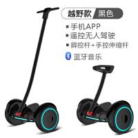 智能平衡车越野双轮体感电动车儿童代步车两轮手扶车 +手控+蓝牙 54v