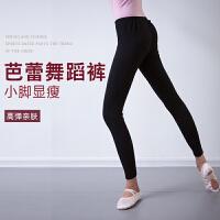 舞蹈裤女九分长裤芭裤芭蕾形体训练紧身弹力练功裤子键美黑色
