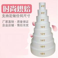 4寸6寸8寸10寸假体泡沫蛋糕模型 翻糖蛋糕裱花抹面圆形蛋糕泡沫胚礼物SN2284