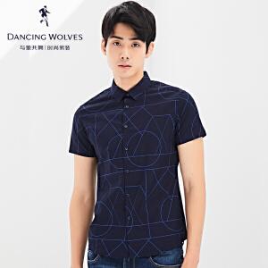 与狼共舞短袖衬衫2017夏季新款男装纯棉几何修身潮男士衬衣5510