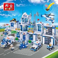 邦宝 积木乐高式拼插察总署儿童礼物城市警察系列益智拼组合男孩玩具模型城市