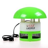终结者LED光触媒灭蚊器 电子灭蚊灯捕蝇器 灭蝇灯灭蚊子