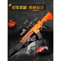 电动连发水弹抢狙击儿童玩具枪手自一体套装sks绝地吃鸡求生 x5n