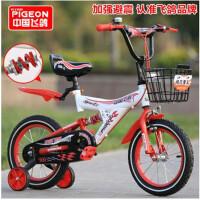 全店支持礼品卡新款飞鸽避震减震儿童自行车3-6-9岁男女小孩童车宝宝单车
