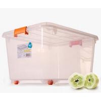 茶花透明塑料收纳箱大号有盖塑料储物箱衣物整理箱内衣服收纳盒