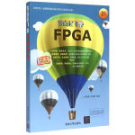 零点起飞学FPGA 零点起飞