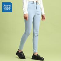 真维斯女装 2021春季新款 弹力特织提花布长裤
