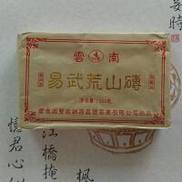 2002年 存昌号 易武荒山砖茶叶 普洱茶熟茶 500克/砖 2砖