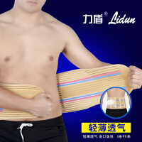 夏季护腰带 举重健身篮羽毛球男女士护具运动腰带透气PE支撑 花色 长度1米超弹适合27-34尺腰围