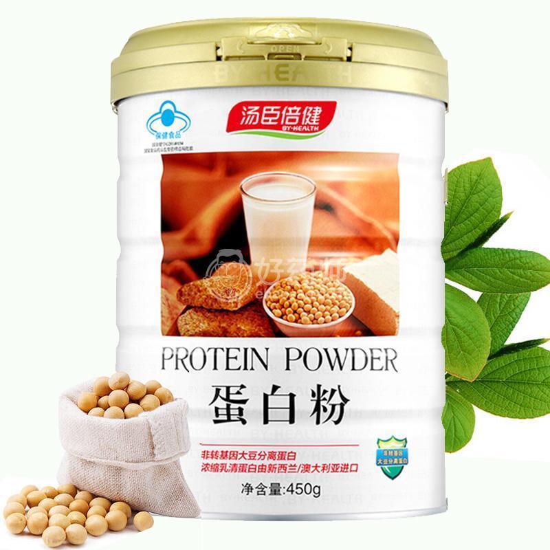 汤臣倍健蛋白粉蛋白质粉450g 保健食品不具有疾病预防、治疗功能