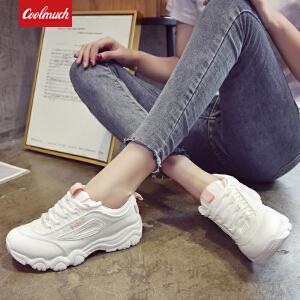 【满100减50/满200减100】Coolmuch女子跑步鞋百搭经典耐磨防滑厚底增高运动休闲慢跑鞋KM397