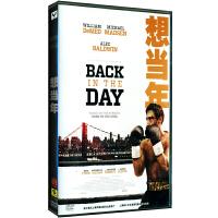 新华书店正版 外国电影 想当年 DVD