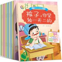 正版-WZ-儿童培养好习惯故事绘本(全10册) 小木盒童书馆 9787542770394 上海科学普及出版社