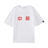 【1件5折价:59.5,26日0点可叠券】美特斯邦威短袖T恤男夏季男趣味中国小龙虾印花T恤