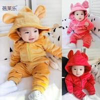 婴儿家居服套装6宝宝5个月新生儿长袖冬季保暖睡衣