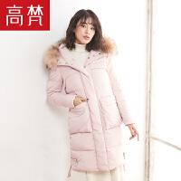 【618大促-每满100减50】高梵 新款冬季时尚貉子毛领羽绒服女中长款 韩版纯色保暖外套