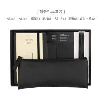 kinbor黑执事商务礼品套装A5A6笔记本礼品办公文具套装 黑执事商务套装