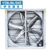 负压风机工业排风扇大功率强力风机工厂养殖场通风排气换气扇 400型 普通款
