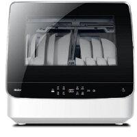 Haier 海尔 HTAW50STGB 台式洗碗机