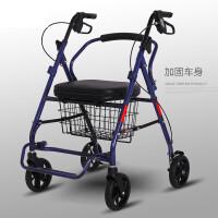 老年手推车老人购物车便携可坐折叠买菜车拐杖助行器老人助行车