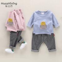 婴儿衣服春秋装男女宝宝两件套0-1周岁新生儿洋气套装潮