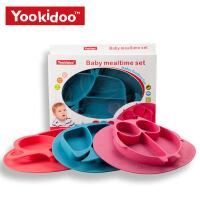 yookidoo餐盘喂养餐具一体式分格隔餐垫 婴幼儿童防滑硅胶折叠餐