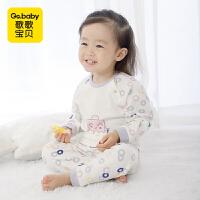 歌歌宝贝宝宝内衣套婴幼儿0-3岁家居服婴儿秋衣秋裤春秋