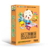 儿童早教幼儿英语4VCD光盘儿童启蒙早教碟片学前班幼儿园英语教材