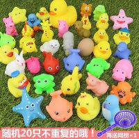 男孩婴儿玩具小黄鸭洗澡宝宝男女孩捏捏叫小鸭子儿童戏水沐浴玩具套装 早教 益智玩具