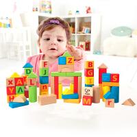 Hape60粒字母几何积木玩具1-6岁婴幼玩具木制玩具早教益智