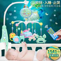 男孩女宝宝0-1岁摇铃益智玩具 婴儿床铃音乐旋转床头铃