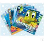 全套8册神奇的海底世界 海底大探险昆虫记动物世界绘本图书 启发想象力的趣味绘本 3-4-5-6岁幼儿童启蒙认知宝宝睡前