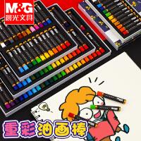 晨光重彩油画棒24色蜡笔可水洗36色儿童幼儿园重彩色腊笔学生美术绘画套装画画叠色涂鸦油化棒48色
