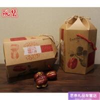 牛皮纸红枣夹核桃包装礼盒通用红枣包装盒新疆红枣山西骏枣包装盒