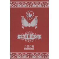 新华书店正版 曲艺戏曲 中国样板戏大全 红色经典 限量珍藏版 12碟装DVD