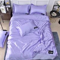 夏季冰丝四件套欧式夏凉天丝1.8m双人床单被罩床上用品三4件套1.5 舒雅 送冰丝睡衣