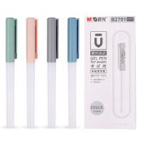 晨光优品B2701中性笔舒适握笔考试专用0.5mm碳素黑签字笔AGPB2701学生水笔