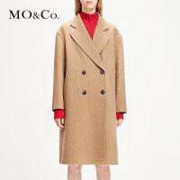 MOCO2019春季新品双面呢羊毛混纺中长款大衣女MAI1OVC005摩安珂