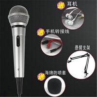 七夕礼物 手机全民K歌直播麦克风电脑游戏台式专用电容唱歌话筒YY语音