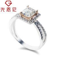 先恩尼钻戒 白18k金豪华女款公主方形 钻石戒指 HF2042思念