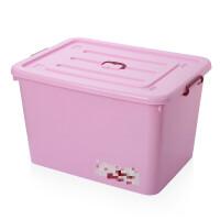 250L特大号收纳箱塑料整理箱衣服棉被储物箱有盖收纳盒加厚滑轮箱