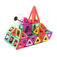 儿童磁性玩具磁铁磁力片积木男女孩1-2-3-6-7-8-10岁
