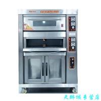 商用电烤箱 二层四盘与发酵箱 一体机面包烘焙炉 多功能发酵箱