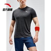 【1件85折】安踏短袖T恤2019春夏新款跑步短袖运动健身T恤男95927140